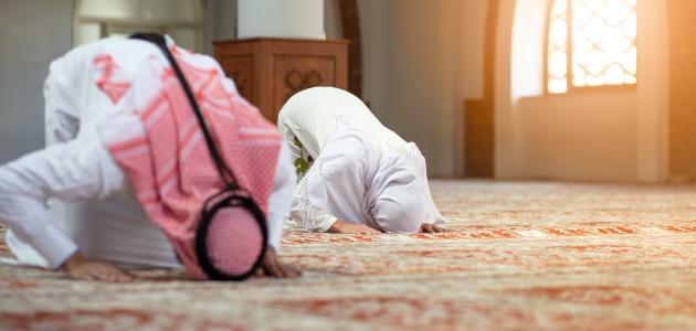 كيفية تصحيح الصلاة
