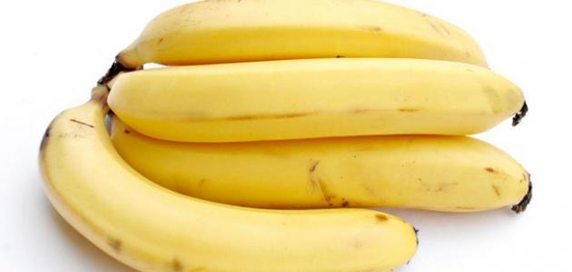 كيف تحافظ على الموز