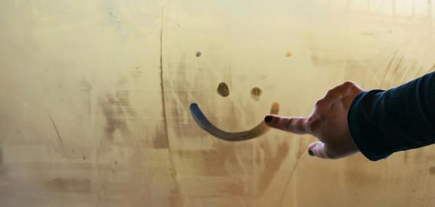 كيف تصبح إنساناً إيجابياً