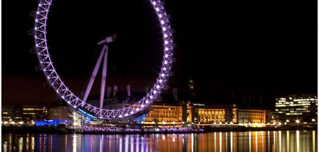 أجمل ما في لندن