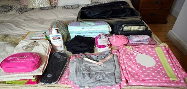 ea06a5711c62a تجهيز حقيبة الولادة - موضوع