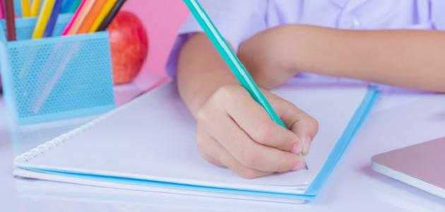 تعليم الحروف للأطفال