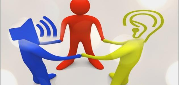 تعريف الاتصال