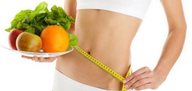 طرق إنقاص الوزن سريعاً