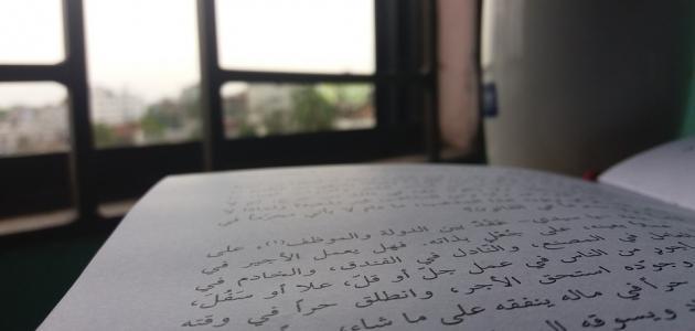 كيف أذاكر مادة اللغة العربية