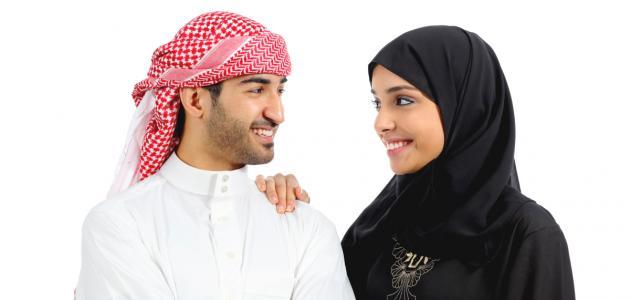 كيف تصبحين زوجة صالحة