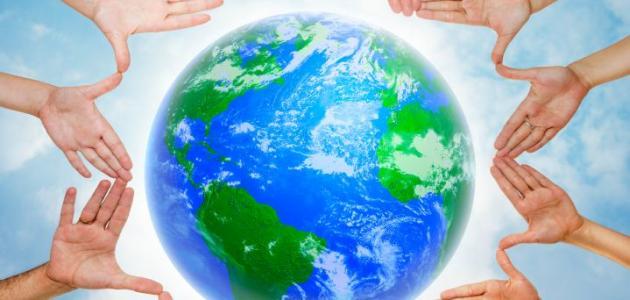 الحفاظ على البيئة