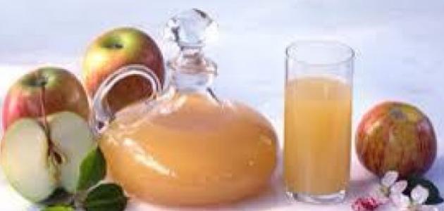 كيف تعرف خل التفاح الطبيعى من الصناعى
