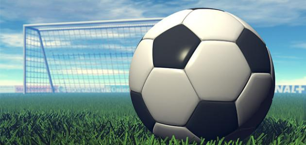 معلومات عن كرة القدم