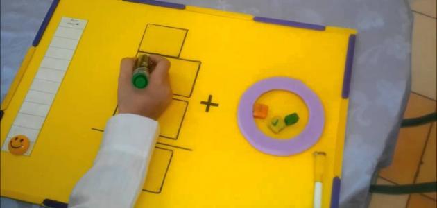 وسائل تعليمية للرياضيات