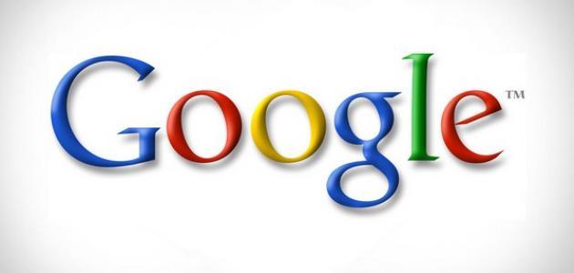 كيفية تحميل فيديو من جوجل
