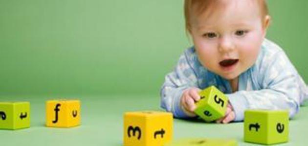 كيف أنمي مهارات طفلي الرضيع