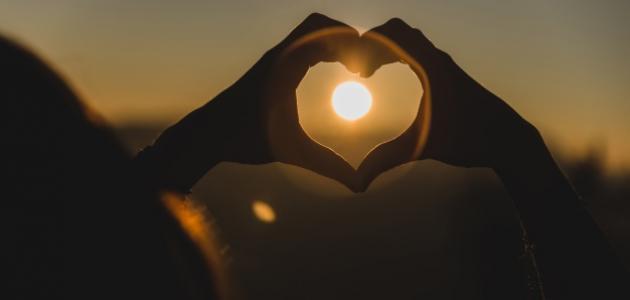 ما الفرق بين الحب والإعجاب