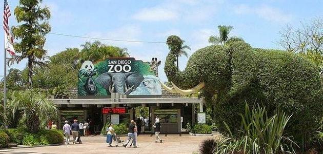 أين تقع أكبر حديقة حيوان في العالم