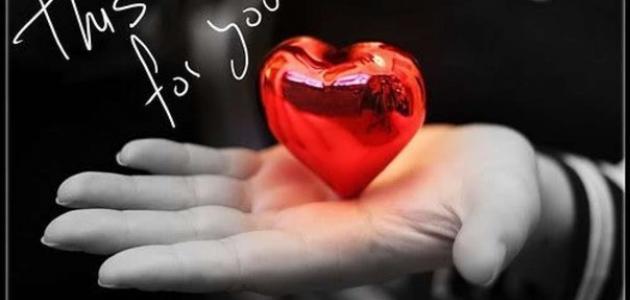 كلمات في الحب والشوق