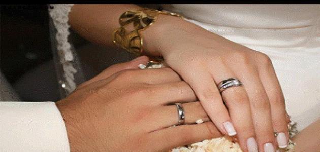 أجمل عبارات تهاني الزواج