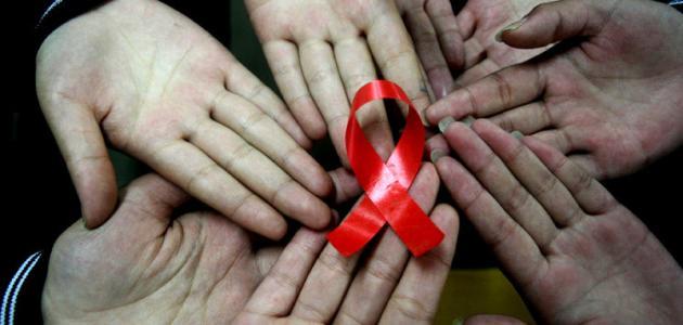 علاج مرض الإيدز