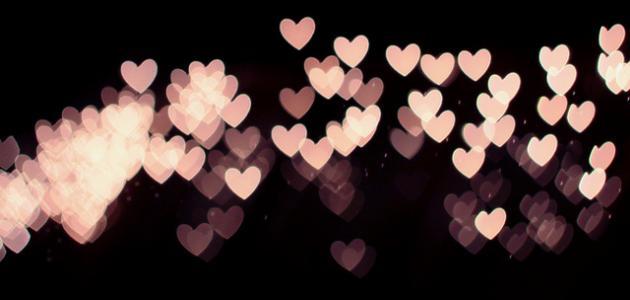أجمل مسجات الحب