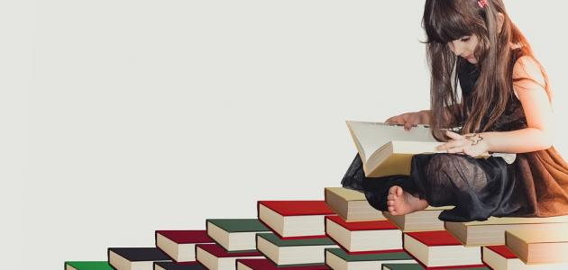 أنواع القراءة