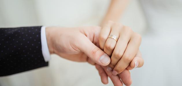 أجمل ما قيل عن الزواج