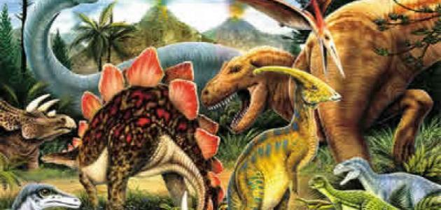 أنواع الديناصورات
