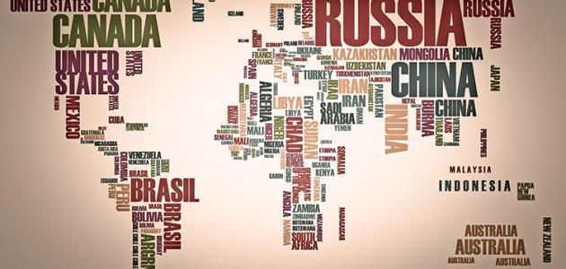 كم دولة في العالم