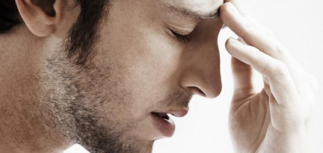 علاج آلام الرأس