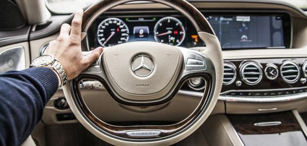 تعليم سياقة السيارة