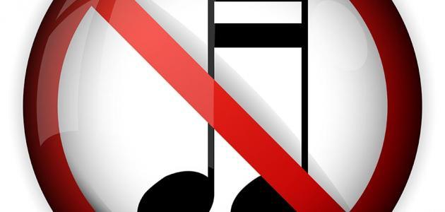هل الموسيقى حرام