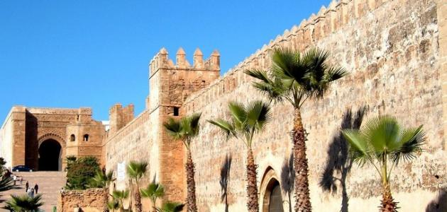 السفر إلى المغرب