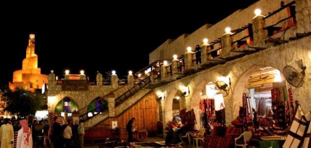 أفضل الأماكن السياحية في قطر