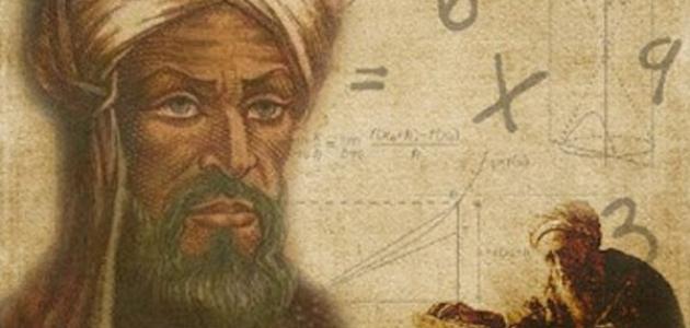 أسماء علماء الرياضيات موضوع