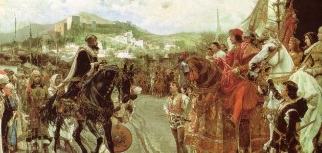 تاريخ المغرب