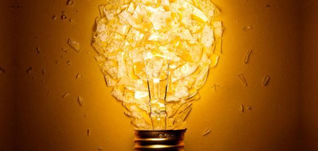 تعريف الضوء