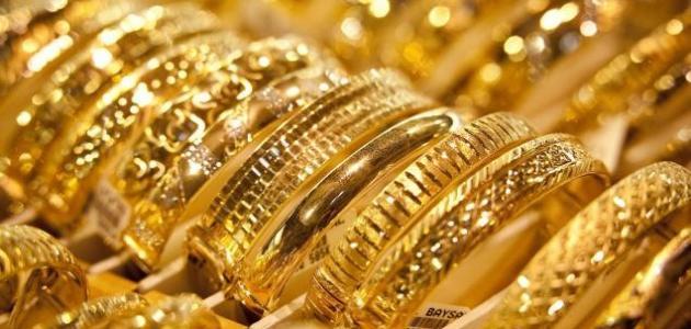 كيف أختار الذهب