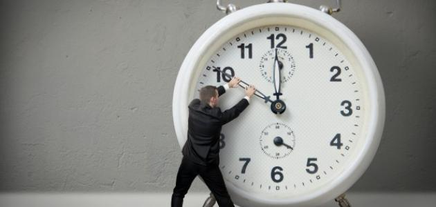 نتيجة بحث الصور عن بحث عن استثمار الوقت
