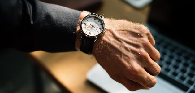 بحث عن إدارة الوقت