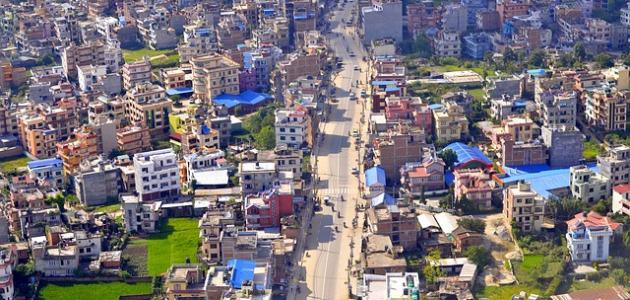 جمهورية نيبال