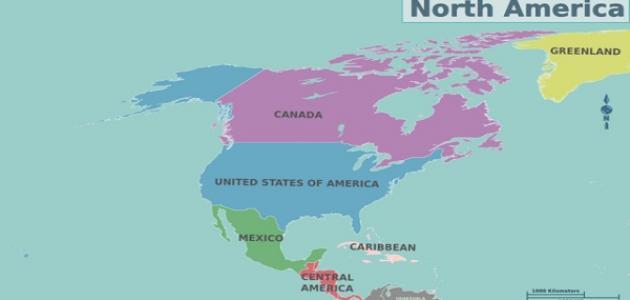 كم دولة في قارة أمريكا الشمالية
