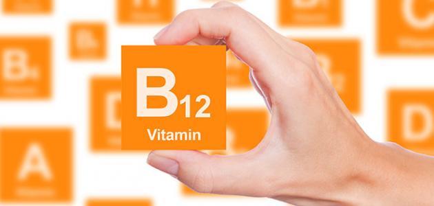 نقص فيتامين ب12
