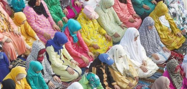 كيف تصلي صلاة العيد للنساء