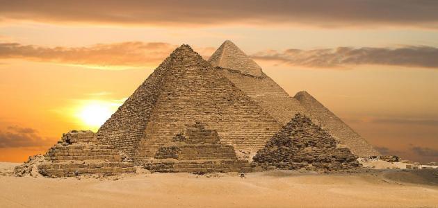 جمهورية مصر