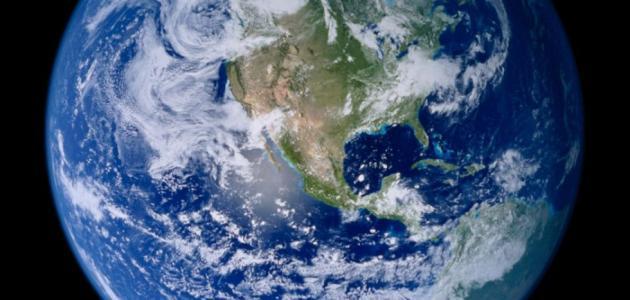 بحث عن الغلاف الجوي