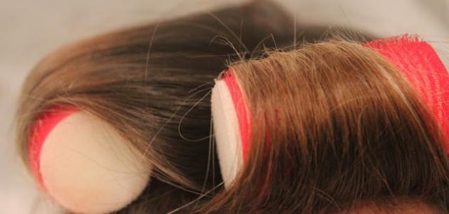 طرق لف الشعر