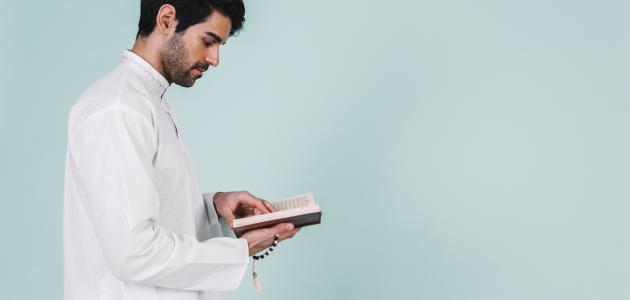 الفرق بين المؤمن والمسلم