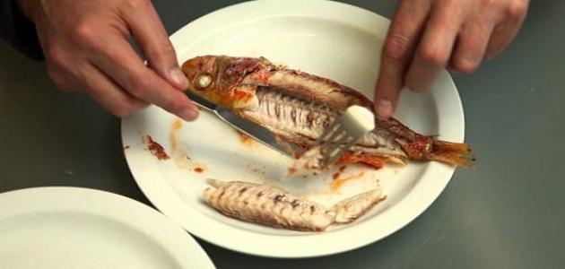 كيف تتخلص من شوكة السمك