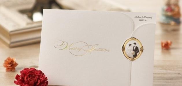 بطاقات دعوة زفاف موضوع