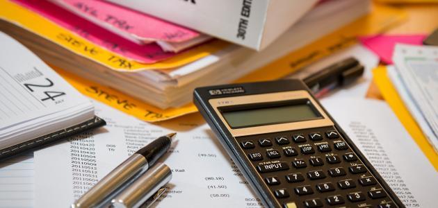 أنواع الضرائب