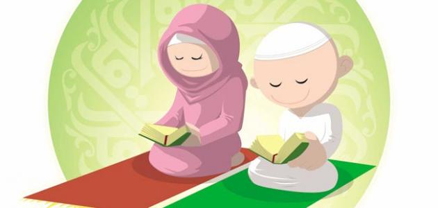 كيف أساعد طفلي على حفظ القرآن