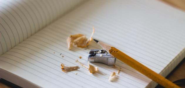 كيف أكتب وصية الموت